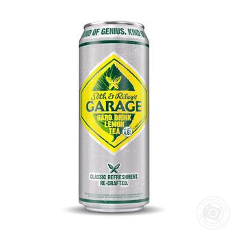 Пиво Garage Hard Lemon 0,5л