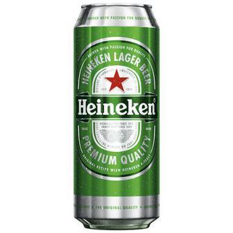 Пиво Heineken світле 0.5л