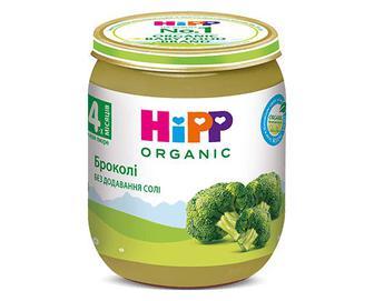 Пюре Hipp, броколі, 125г