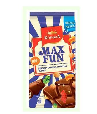Шоколад молочний Макс Фан Корона 160г
