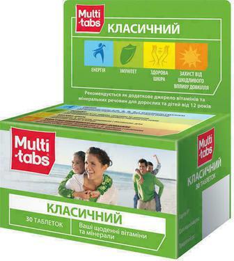 Мульти-Табс Классический таблетки №30