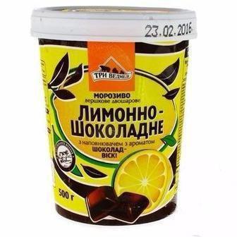 Морозиво Лимонно-шоколадне Три Ведмеді 500г