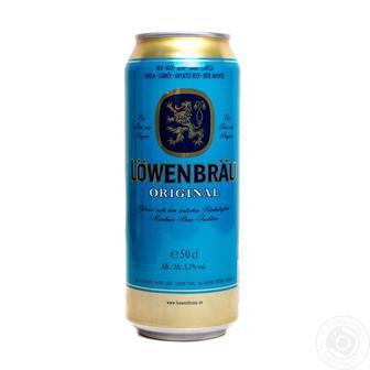 Пиво світле Lowenbrau Original 0,5л