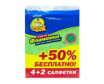 Серветки «Фрекен Бок» для прибирання «Фламенко» 4+2 шт./уп