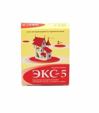 ЭКС 5 - средство для регуляции половой охоты у собак и кошек (2 г)