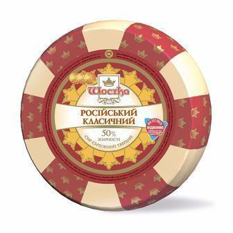 Сир Російський Шостка 50% кг