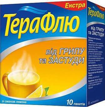 Терафлю Экстра №10 лимон