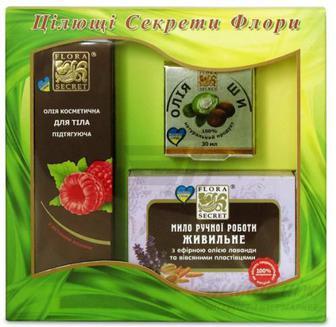 Подарунковий набір унісекс Flora Secret Святковий (масло Ши + масло для тіла з кетоном малини + мило косметичне)