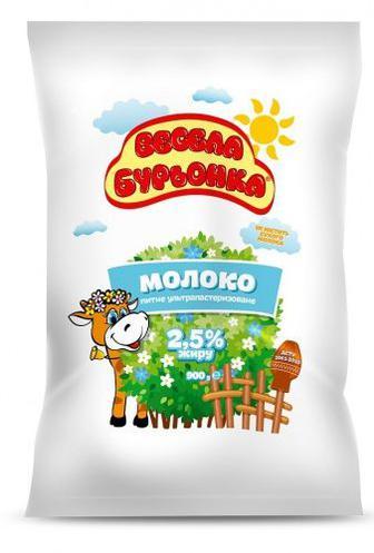 Молоко 2,5% Весела Бурьонка 900г