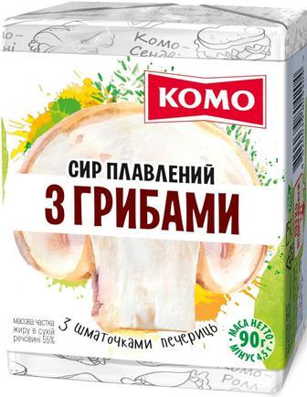 Сыр плавленый с грибами Комо 90г