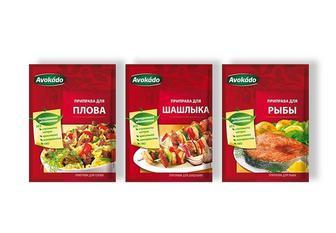 Приправа Для рыбы Для шашлыка Для плова Avokado 25 г