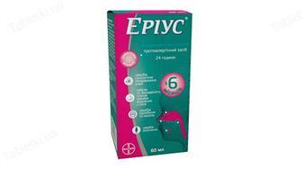 Эриус сироп 0.5 мг по 60 мл во флак