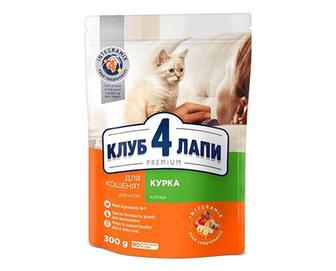Скидка 20% ▷ Корм для кошенят сухий Club 4 Paws Premium курка, 300г