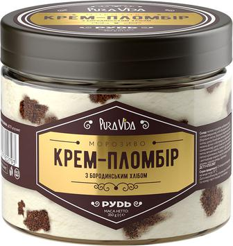 Морозиво PuraVida 350 г