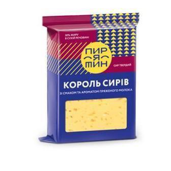 Сыр твердый Парменталь ломтики 50% Пирятин, 150г