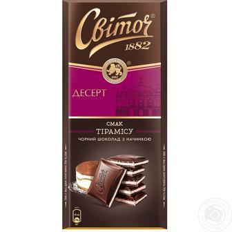 Шоколад Світоч 85 г