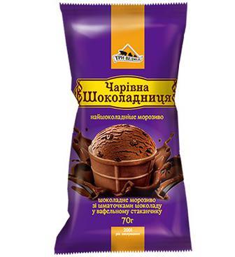 Мороженое Волшебная Шоколадница Три Медведя , 70 г
