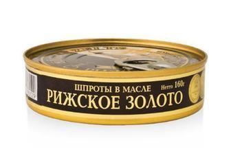 Шпроти в олії Рижское золото 160 г