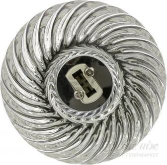 Світильник точковий Blitz G9 срібний BL85072 CH/WH G9