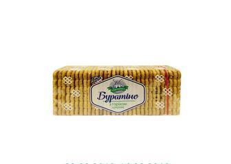 Печиво Буратіно з горiхом, цукрове Конті 450 г