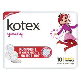 Прокладки Kotex Young Normal 10шт