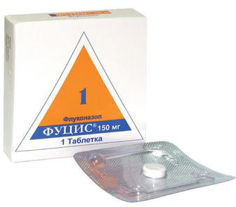 Фуцис 150 мг таблетки №1