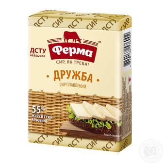 Сыр плавленый Ферма 55% 90 г