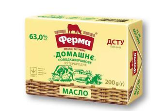 Масло солодковершкове бутербродне, 63% Ферма 200 г