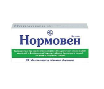 Нормовен таблетки №60