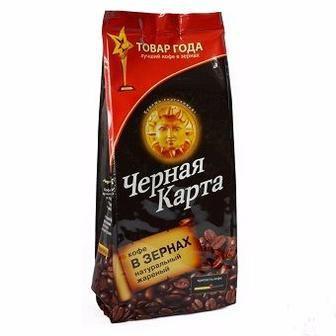Кава в зернах Чорна Карта 1 кг