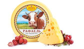 СИР ТВЕРДИЙ РАФАЕЛЬ 45% Новгород Сіверський кг