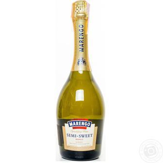 Вино ігристе напівсолодке біле/рожеве Marengo 0,75л
