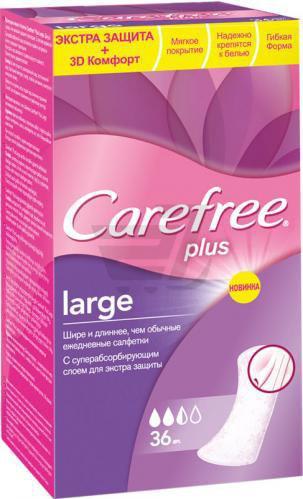 Прокладки щоденні Carefree Plus large 36 шт.