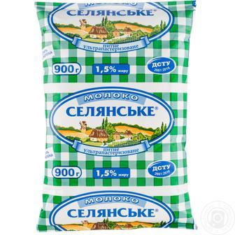 Молоко 1,5% Селянське 900 г