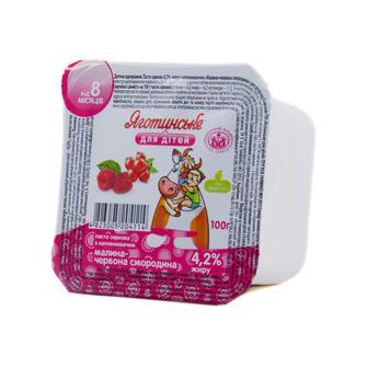 Паста творожная малина-красная смородина 4,2% Яготинське для дітей, 100г