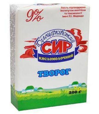 Сир кисломолочний 5% або 9% Білоцерківський 200 г
