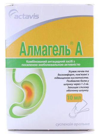 Алмагель А суспензия 10 мл пакетик №20