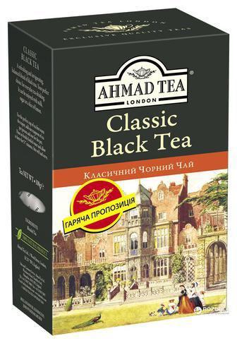 Чай чорний Класичний Ахмад 100 г