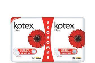Прокладки гігієнічні Kotex Ultra Duo Normal, 20шт./уп