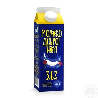 Молоко Доброї ночі 3.6% Молокія 900 г