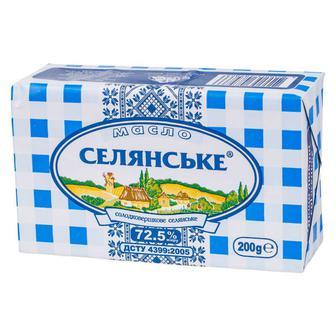 Масло Солодковершкове, 72,5%. Селянське, 200г