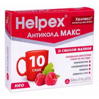 Хелпекс Антиколд НЕО чай малина пор.4г саше №10