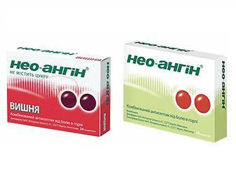Нео-Ангин без сахара табл. №16 та №24