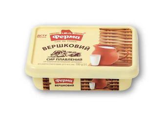 Сир плавлений Вершковий, 60% Ферма 180 г