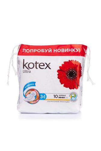 Прокладки для критических дней KOTEX Ультра Нормал 10шт