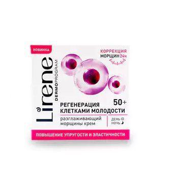Крем для обличчя Lirene корекція зморшок 50+ 50мл