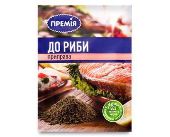 Приправа «Премія»® до риби, 20г