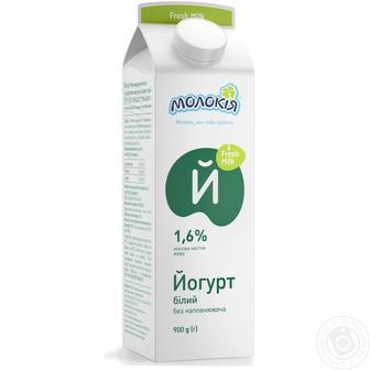 Йогурт Молокія белый питьевой 1.6% 900г