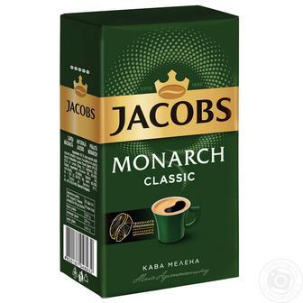 Кава мелена Monarch Classic 230Г