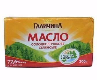 Масло 72.6% Галичина 200г